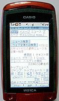 CIMG1186e