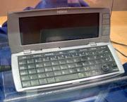 CIMG0092e.jpg